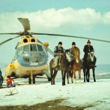 Служба безопасности вертолета.